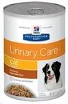 Prescription pet food for bladder stones prevention